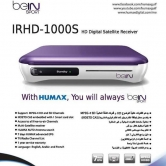 Receptor HUMAX 1000S beIN SPORTS sin Suscripci�n - BEIN ARABIE SPORTS commencer � profiter de TOUS SPORTS WORLD