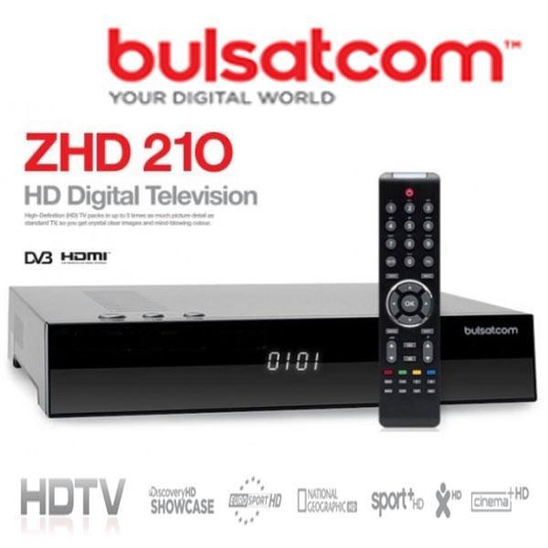 BulSatCom Receptor HD + 1 año (Hellasat 39 E) - 📡Receptor Satélite HD Oficial Bulsatcom 1 año de abono al Paquete Premiun + Sport Plus Bulgarian Oficial