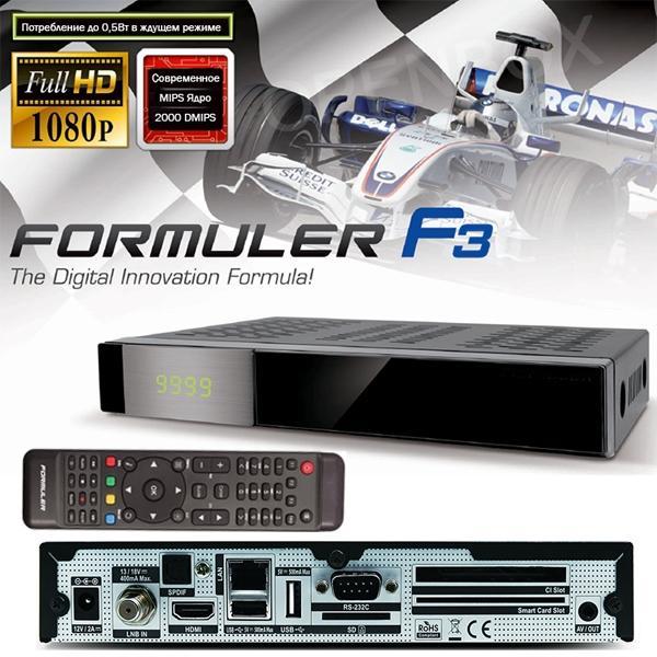 Formuler F3 HD - Formuler F3 HD receptor Full HD (1080p) Linux Enigma E2